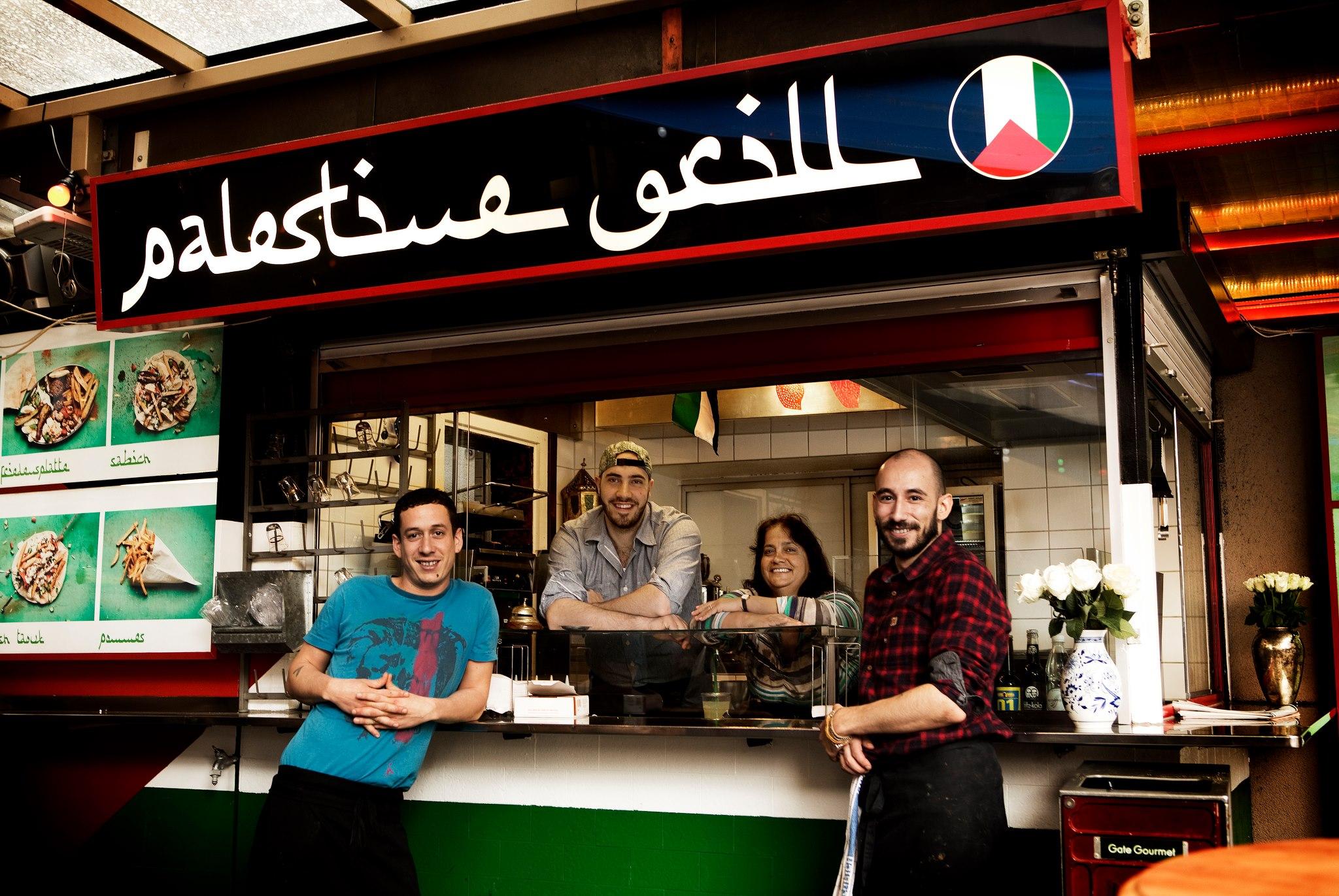 palestina_grill